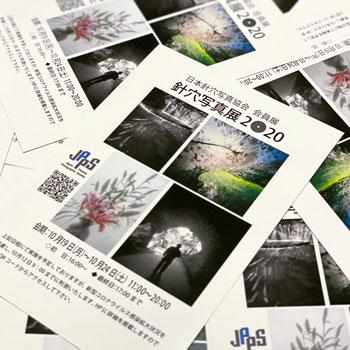 201004-JPPS.jpg